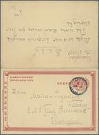 Beleg 1905, 1/1 C. Drache, Fragekarte Mit Anhaengendem Antwortteil, Beide Innerhalb Shanghais  Gelaufen - Stamps