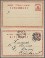 **/Beleg 1918, 4 C. Dschunke Bedarfskarte Von Peking Nach Daenemark Gelaufen Und Ungebraucht (mit Tintenstrich) - Stamps