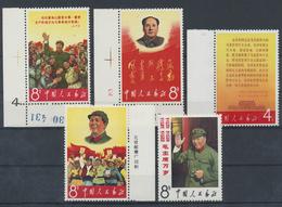 ** 1967, Maos Thesen II Kompl. Postfrisch, Dabei 4 Randstuecke, Mi. 1000.-+ (Michel: 977-81) - Stamps