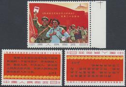 ** 1967, Maos Reden Kompl. Postfrisch, Mi. 1200.- (Michel: 982-84) - Stamps