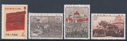 O. Gummi 1971, Pariser Kommune Kompl. Postfrisch, Mi. 500.- (Michel: 1070-73) - Stamps