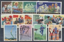 ** 1976, 3 Verschiedene Postfrische Ausgaben, Mi. 200.- (Michel: 1281-99 Ex) - Stamps