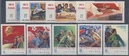 ** 1977, Industrieplanung Und Volksbefreiungsarmee Kompl. Postfrisch, Mi. 70.- (Michel: 1343-46,1359-63) - Stamps