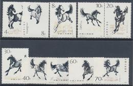 ** 1978, Pferde-Gemaelde-Satz Und Block, Mi. 985.- (Michel: 1399-1408,Bl.12) - Stamps