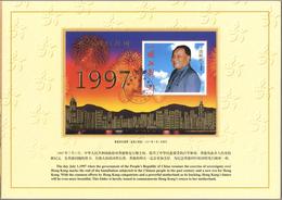 Gest. 1997, Hongkong-Block Goldfarbig Mit ESST In Praesentationsmappe (Michel: Bl.80) - Stamps