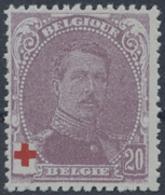 O. Gummi 1914, 20 C. Rotes Kreuz, Seltener Probedruck In Den Originalfarben Auf Blaeulichem, Ungummiertem Papier (Michel - Stamps