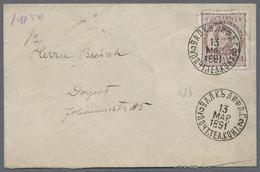 Beleg Walk, Kyrill. K1 13. Maerz 1891, Als Entwertungs- Und Nebenstpl. Auf Kleinem Brief Mit Beschaedigter Portugal 25 R - Stamps