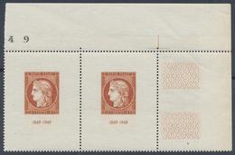 ** 1949, CITEX-Blockpaar Postfrisch Vom Re. Ob. Eckrand (Michel: Bl.4(2)) - Stamps