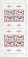 ** 1964, Philatec-Kleinbogen Mit 8 Marken, Postfrisch, Mi. 180.- (Michel: 1480(8)) - Stamps