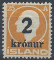 ** 1925, 2 Kr. A. 25 A Orange Postfrisch,Mi. 350.- (Michel: 119) - Stamps