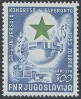 ** 1953, 300 Din Esperanto-Kongress Postfrisch, Mi. 200.- (Michel: 730) - Stamps