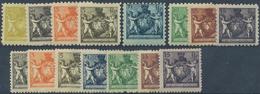 * 1921, 2-15 Rp. Putten In Beiden Zaehnungen Komplett Ungebraucht, Nr.49A Mit FA Rupp, Mi. 760.- (Michel: 45-52 A,B) - Stamps