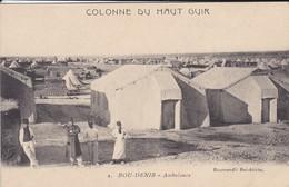 MAROC----RARE---BOU-DENIB--ambulance---( Colonne Du Haut Guir )--voir 2 Scans - Maroc