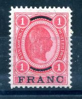 1903-05 CRETA N.5 ** - Oriente Austriaco