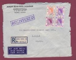 080318 - HONG KONG - Lettre  Recommandée  Pour La France En 1954 - Covers & Documents