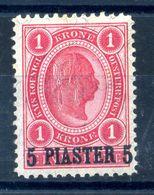 1900 LEVANTE N.36 MNH ** - Oriente Austriaco