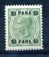 1907-08 LEVANTE N.43 * - Oriente Austriaco