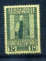 1908-14 LEVANTE N.52 MNH ** - Oriente Austriaco