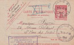 EP France - Carte Pneumatique - N° 2779 - 1941 - Entiers Postaux