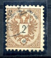 1883 LEVANTE N.8 USATO - Oriente Austriaco