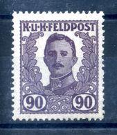 1918 AUSTRIA-UNGHERIA N.84 * - Oriente Austriaco