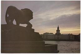 Leningrad: Kunstkaméra - The Kunstkammer  1728-1734 -  (Jumbo Sized Postcard; 25 Cm X 17 Cm) - Rusland