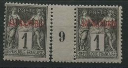 Alexandrie (1899) Millesime 9 N°1 * (charniere) (Timbre De Gauche Se Detache) - Neufs