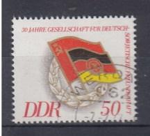 DDR Michel Kat.Nr. Gest 2235 - Usados