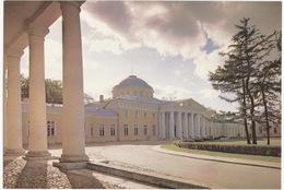 Leningrad: Palais De Tauride - Tauride Palace -  (Jumbo Sized Postcard; 25 Cm X 17 Cm) - Rusland