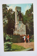 Sormovo. RUSSIA.  LENIN MONUMENT  1970 - Monuments