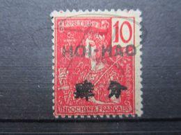 VEND BEAU TIMBRE D ' HOI-HAO N° 36 , (X) !!! - Hoi-Hao (1900-1922)