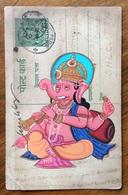 INDIA CARTOLINA CON SIMBOLO RELIGIOSO (ELEFANTE CHE SUONA IL FLAUTO) DA SIBSAGAR A CALCUTTA  L'11/4/50 - India