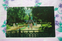 RUSSIA. BLAGOVESHENSK.  LENIN MONUMENT  1969 - Monuments