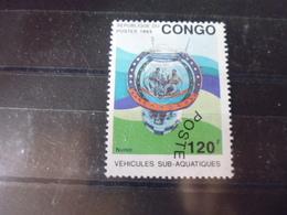CONGO YVERT  N°1374 - République Démocratique Du Congo (1997 -...)
