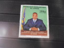 CONGO YVERT  N°1549 - République Démocratique Du Congo (1997 -...)