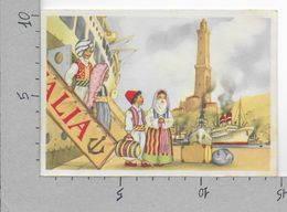 CARTOLINA NV ITALIA - GENOVA - Bimbi Stranieri In Costume - Turchi E Indiani - Casa Mamma Domenica - 10 X 15 - Contemporanea (a Partire Dal 1950)