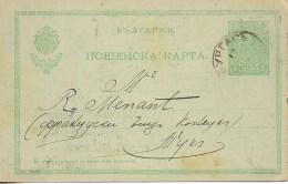 Entier Postal Des Russie  De 1907 - Storia Postale