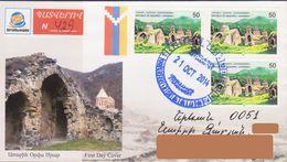 ARTSAKH NAGORNO KARABAKH DADIVANK CHURCH REGISTERED COVER TO ARMENIA - Armenia
