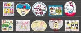 Japon - Hello Kitty - Série Complète 2014 - Oblitérés - Lot 628 - 1989-... Emperor Akihito (Heisei Era)