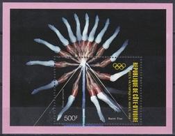 Elfenbeinküste Ivory Coast Cote D'Ivoire 1988 Sport Spiele Olympia Olympics Seoul Geräteturnen Turnen Reck, Bl. 30 ** - Côte D'Ivoire (1960-...)