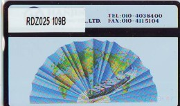 Telefoonkaart  LANDIS&GYR NEDERLAND * RDZ.025 109B * Pays Bas Niederlande Prive Private  ONGEBRUIKT * MINT - Privé