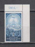 DDR  1954 Mich.Nr.424  ** Geprüft Schönherr BPP - [6] République Démocratique