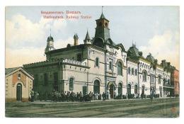 RUS 33 - 9759 VLADIVOSTOK, Russia, Railway Station - Old Postcard - Unused - Russie