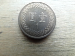 Taiwan  1  Yuan  1997  Y 551 - Taiwan