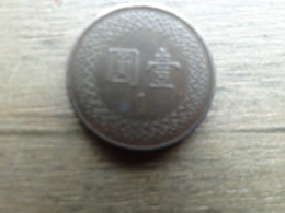 Taiwan  1  Yuan  1998  Y 551 - Taiwan
