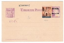 Tarjeta Postal Para 25 Cts & Ayuntamiento De Barcelona - Entier Stationary Interi Ganzsache - Entiers Postaux