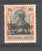 Allemagne  -  Maroc  :  Yv  38  * - Deutsche Post In Marokko