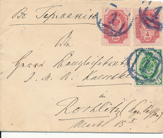 St. PETERSBURG - 1889  , Brief  Nach Rochlitz  Mit Nummernstempel 1 - 1857-1916 Empire