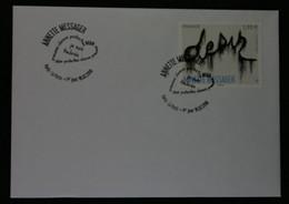 France 2018 .Annette Messager Oblitéré Sur Enveloppe - Poststempel (Briefe)