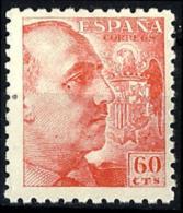 España Nº 928 En Nuevo - 1931-Aujourd'hui: II. République - ....Juan Carlos I